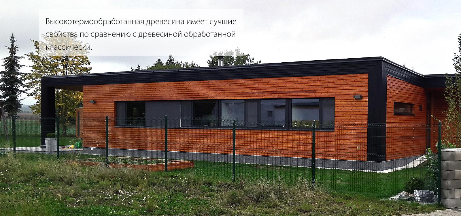 vysokoteplotni-susarny-banner-bottom