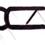 Резиновый уплотнительный профиль EPDM 209-0205